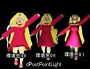 【MMD】ン・パカマーチ【モーション配布】