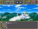 【実況】戦術とか苦手な⑨が幻想少女大戦紅を実況プレイpart47