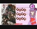【桜降る代に決闘を】結月ゆかりと梅の息抜き 説明のみ【ボードゲーム】