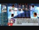 東方キャラで遊戯王 Darkness-4 「記憶の所在」