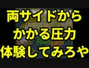 【HoI2】都道府県の主役は我々だ!第二期part2【複数実況プレイ】