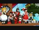 【第8回東方ニコ童祭】~されどおよそニコ童祭にそぐわない動画~