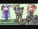 センス無ぇ双子のフォールアウト4 ぱーと12-1
