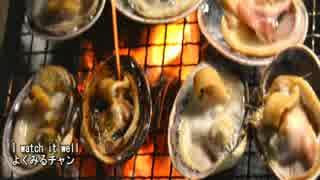 【これ食べたい】 魚介のバーベキュー