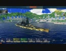 【WoWs】World of Warships ARP HARUNAで対米戦してみた