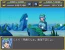 【実況】戦術とか苦手な⑨が幻想少女大戦紅を実況プレイpart49