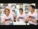 6月20日『お好きにド~ゾ♪』第十六夜 MC:上田悠介さん・小笠原健さん ゲスト:神永圭佑さん