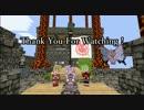【Minecraft】  絶壁DATTO ~浮遊島開拓記~ Ep.7 【結月ゆかり実況】
