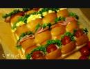 【簡易レシピ付き】ちぎりパン作った。 thumbnail