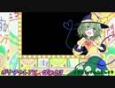 【ポケモンORAS】古明地姉妹のポケチャレTV!その3