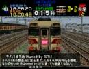 電車でGO!プロ仕様 全ダイヤ悪天候でクリアするPart108【ゆっくり実況】