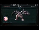 NGC『ARMORED CORE V』生放送 第3回 1/2
