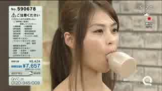QVC道田 - フェイシャルリフトアトワンス