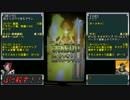 【ガンバライジング】K5弾・三日前までのプレイ動画Part011