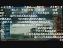 【フィギュアヘッズ】WOCT_悪い奴らvs七人組のハイウェイ配信part2