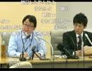 【東京都知事選挙】桜井誠氏 出馬表明会見②【コメントつき】