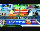 レジャラン藤江大会動画 ドラゴンボールヒーローズ 16.06.26