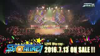 THE IDOLM@STER SideM 1st STAGE 〜ST@RTING!〜 LIVE Blu-ray 6ユニットCM