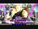 BEMANI生放送(仮)第138回 - 祝!BEMANI Fan Site5周年! 2/2 thumbnail