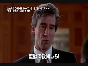 ジャック・マッコイ - ニコニコ動画