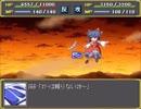 【実況】戦術とか苦手な⑨が幻想少女大戦紅を実況プレイpart52