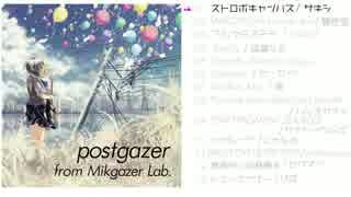 【ボマス35】postgazer【XFD】