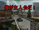 【WoT】ゆっくりテキトー戦車道 チャーフィー編 第28回「貫通力」
