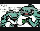 【ディープワン漫才】インスマズ【ゆっくりボイス】②