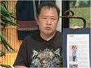 【台湾CH Vol.139】今や台湾人は恫喝を恐れず―中国は対話を停止[桜H28/7/2]