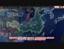【ゆっくり解説】hoi4 解説しながら日本で世界征服part3 【日中戦争編】