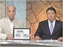 【緊急特番】田母神事件の現状と報告・訂正 [桜H28/7/2]