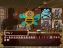 魔物娘 ga TRPG -魔女とバフォ様のソード・ワールド2.0-  1-7