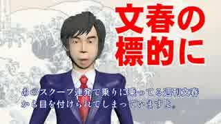 青山繁晴さんは、大丈夫なのでしょうか??