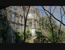 【廃墟】2016.03.20 摩耶観光ホテル 探索記