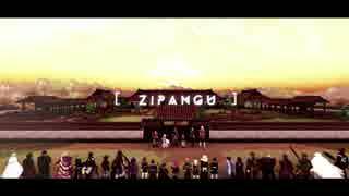 【刀舞祭:出陣】 Zipangu 【MMD刀剣乱舞】