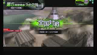SS2】40型軽量手榴弾を流行らせ隊【Pa22
