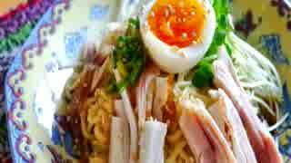 【これ食べたい】 冷やし中華
