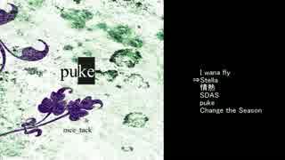 【ボーマス35】 nice_tack  【クロスフェ