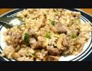 アメリカの食卓 576 Tボーンステーキでガーリックライスを作る!