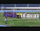 2016.07.03 FC東京U-23 vs 福島ユナイテッドFC in 駒沢陸上競技場 #fctokyoU23 #FUFC