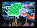 【ぐだぐだ実況】ムーンライトシンドローム Part16
