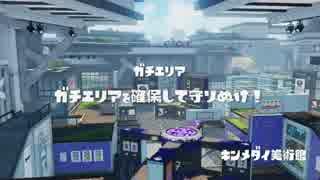 【実況】N-ZAP愛好家のガチマッチ S+カン