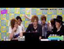 【エアグルJACK!!】6/22 club AAA-GOLD-『本音討論会。あなた...