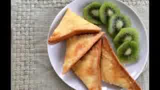 【朝にぴったり】簡単トースト6品作って