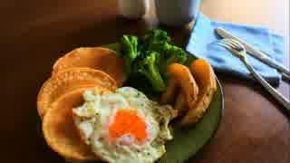 【とろカリッ】フライドエッグ【朝食料理