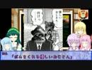 ずんだーフォックス64EX【VOICEROID+実況】 ステージ4