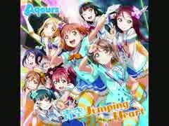【パワプロで】青空Jumping Heart【ラブライブ!サンシャイン!!】 thumbnail