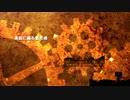 【KAITO】赤い眼のレコ