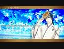 【UTAUカバー】Folia -鉄鎖の飛翔‐【浜川篤紀】