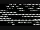 【ch】うんこちゃん『雑談』(エア視聴枠)【2016/06/30】